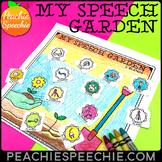 My Speech Garden Craft {No Prep!}