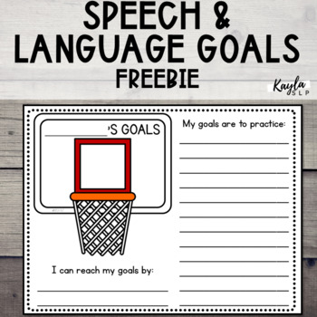 My Speech-Language Goals {FREEBIE}