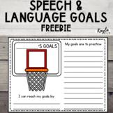 My Speech-Language Goals {FREEBIE}