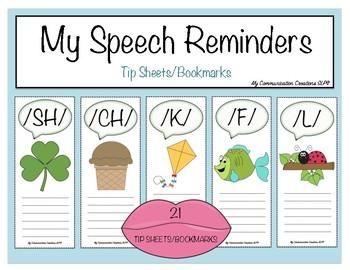 My Speech Sound Reminders Bookmarks {BUNDLE} - SLP - Speech Therapy
