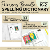 Spelling Dictionary Editable | Personal Spelling Dictionary | K, 1st, 2nd