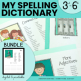 Upper Elementary Spelling Dictionary: 3rd, 4th, 5th BUNDLE