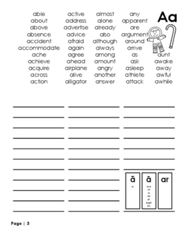My Spelling Word Pal  (Black and White Printer Friendly)