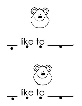 Harcourt Storytown K, lesson 1, My  Ss Book-sight word I