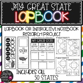 States Interactive Notebook, Lapbook Research Project