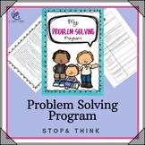 My Stop and Think - Problem Solving Program (anger, behavior & growth mindset)
