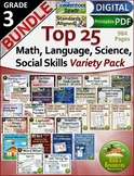 3rd Grade Complete Resource and Supplement Bundle