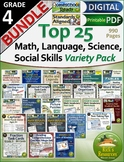 4th Grade Complete Resource and Supplement Bundle