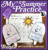 My Summer Practice Books BUNDLE: Articulation and Language