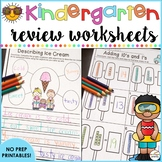 Kindergarten Review Worksheets