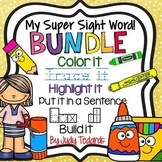 My Super Sight Words BUNDLE