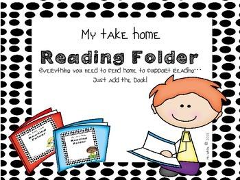 My Take Home Reading Folder FREEBIE {Just Add the Book!}