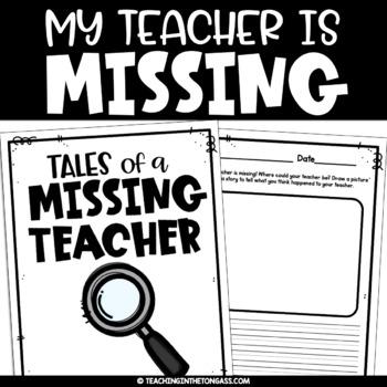 Sub Binder Free My Teacher is Missing