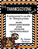 My Thanksgiving Break - FREEBIE!