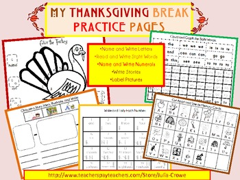 My Thanksgiving Break Practice Pages