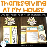 My Thanksgiving Traditions | Thanksgiving Activities