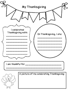 My Thanksgiving Writing Activity