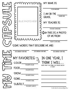 My Time Capsule (Beginning of School Activity)