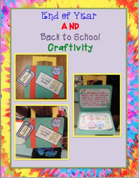 My Traveling Suitcase (Back to School Craftivity AND End of the Year)