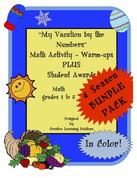 My Vacation By the Numbers Warm-up- 4 SEASON BUNDLE-Plus Student Awards