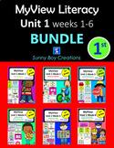 My View Literacy Unit 1 BUNDLE Weeks 1 - 6 First Grade