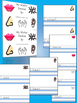 My WINTER SENSES 5 Senses Writing Science Kindergarten 1 D