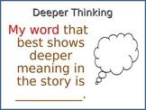 My Word Deeper Thinking Printable