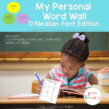 My Word Wall Words- Personalized Word Wall {D'Nealian/Pre-Cursive Version}
