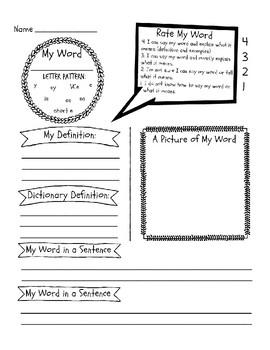 My Word Worksheet