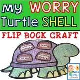 My WORRY Turtle Shell: Flip Book Art Craft