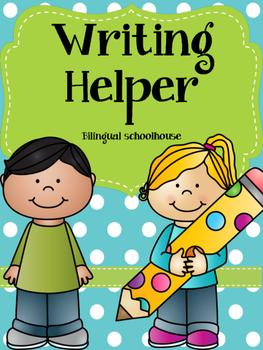 My Writing Helper