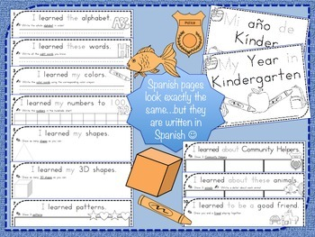 My Year in Kindergarten-Review Book