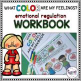 Emotional Regulation Activities: Elementary