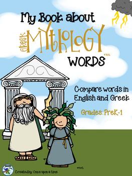 My book about Greek Mythology Words