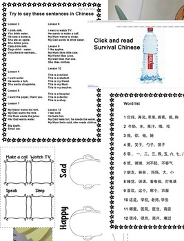 My first Chinesebook interactive book -Learn Chinese