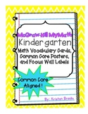 My Math Kindergarten Vocabulary Cards, Common Core Posters and MORE!