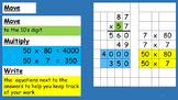 MyMathSkills 2 digit by 2 digit Multiplication #3