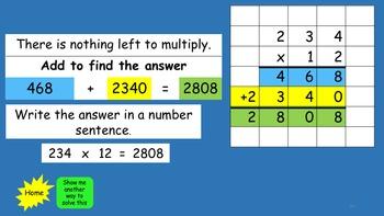MyMathSkills 3 digit by 2 digit Multiplication #1