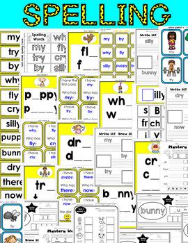 MyView Literacy Unit 3 BUNDLE weeks 1 - 6 First Grade