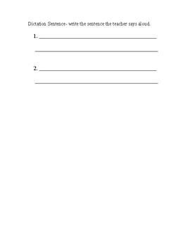 MyView Spelling Test 1-2