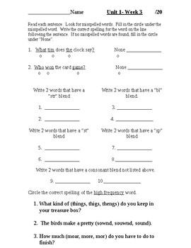 MyView Spelling Test 1-3