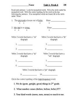 MyView Spelling Test 1-4