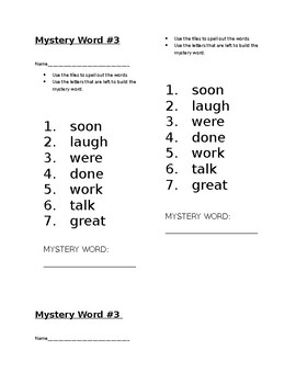 Mystery Word! Journeys 1st Grade High Frequency Lesson 19