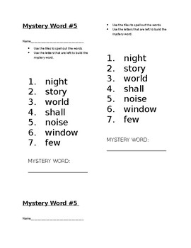 Mystery Word! Journeys 1st Grade High Frequency Lesson 21