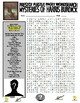 Mysteries of Harris Burdick Puzzle Pages (Wordsearch and Criss-Cross Grid)