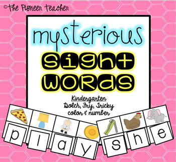 Mysterious Sight Words {Kindergarten}