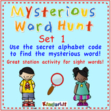 Sight Word Hunt - Set 1