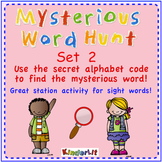 Sight Word Hunt - Set 2