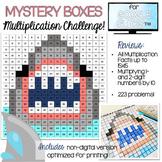 Mystery Boxes - Multiplication Challenge | for Google Slid