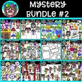 Mystery Bundle #2 {Scrappin Doodles Clipart}